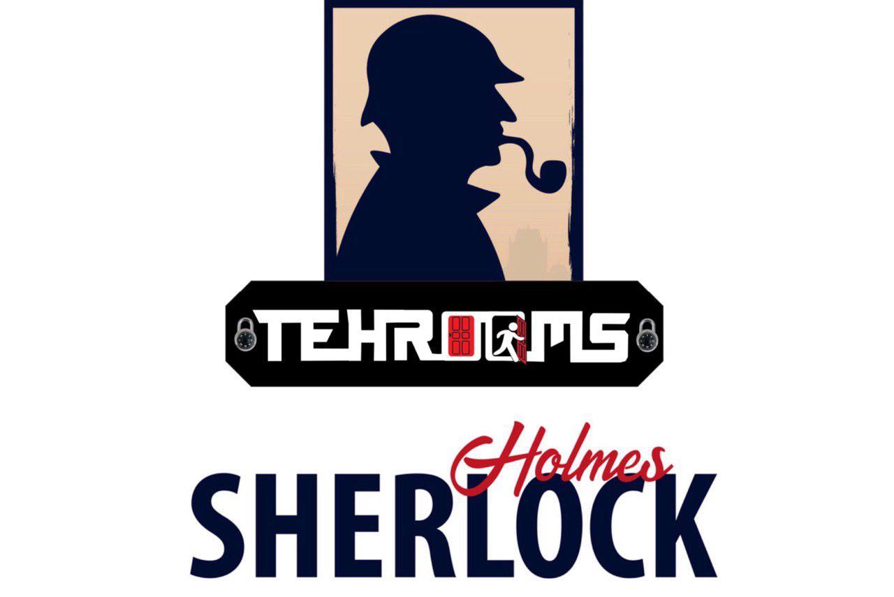 داستان های شرلوک هولمز (قسمت پنجم- عینک طلایی)